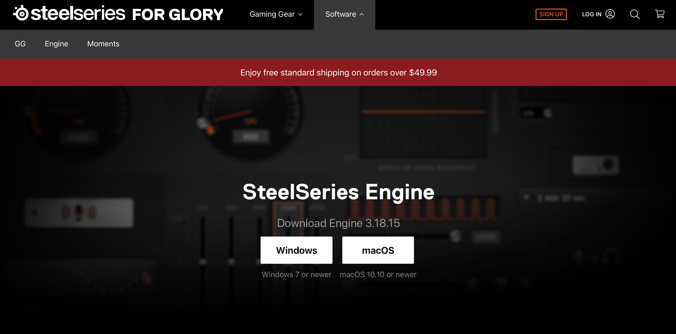 A look at the SteelSeries Engine download page.