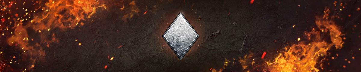 Diamond symbol representing Light Tanks in World of Tanks