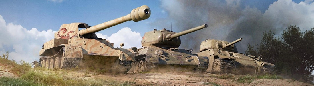 3 tanks lined up outside in World of Tanks