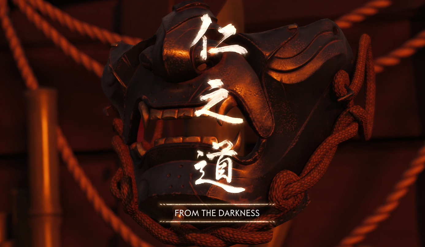 "The title card for the quest ""From the Darkness"" written in English and Japanese."