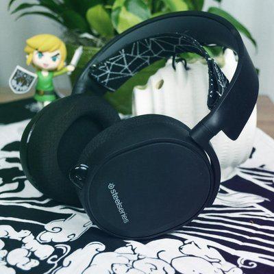 Arctis Gaming Headset
